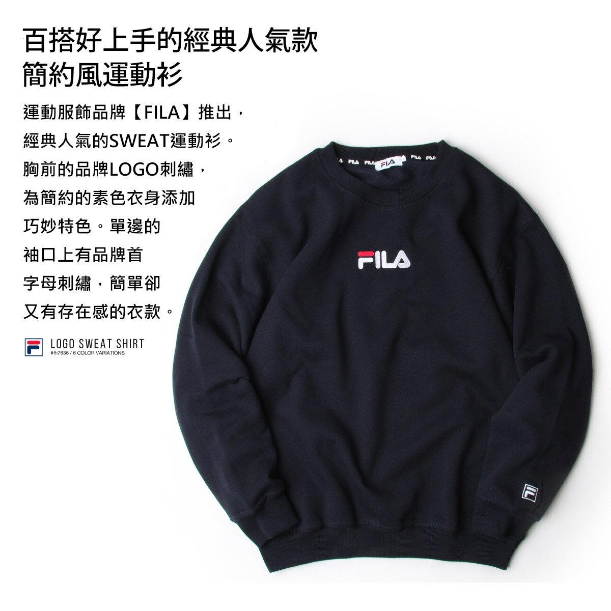 【FILA】中心刺繡運動衫 6