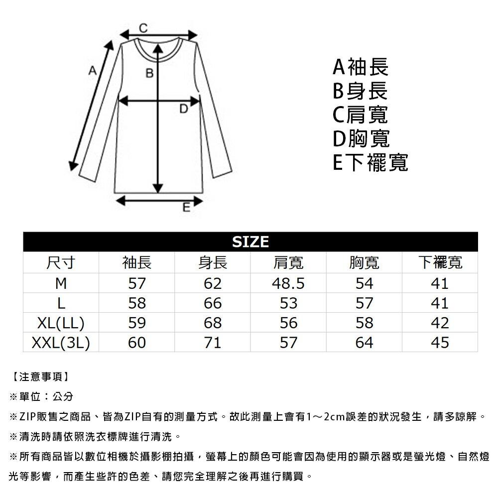 【FILA】中心刺繡運動衫 3