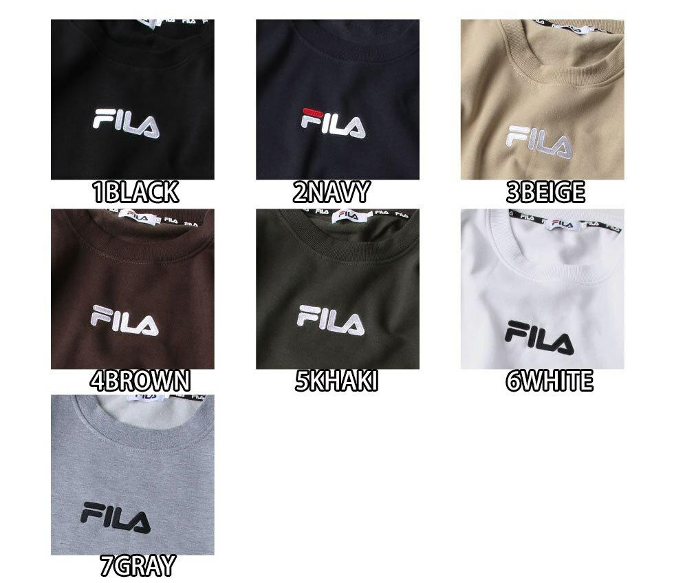 【FILA】中心刺繡運動衫 5