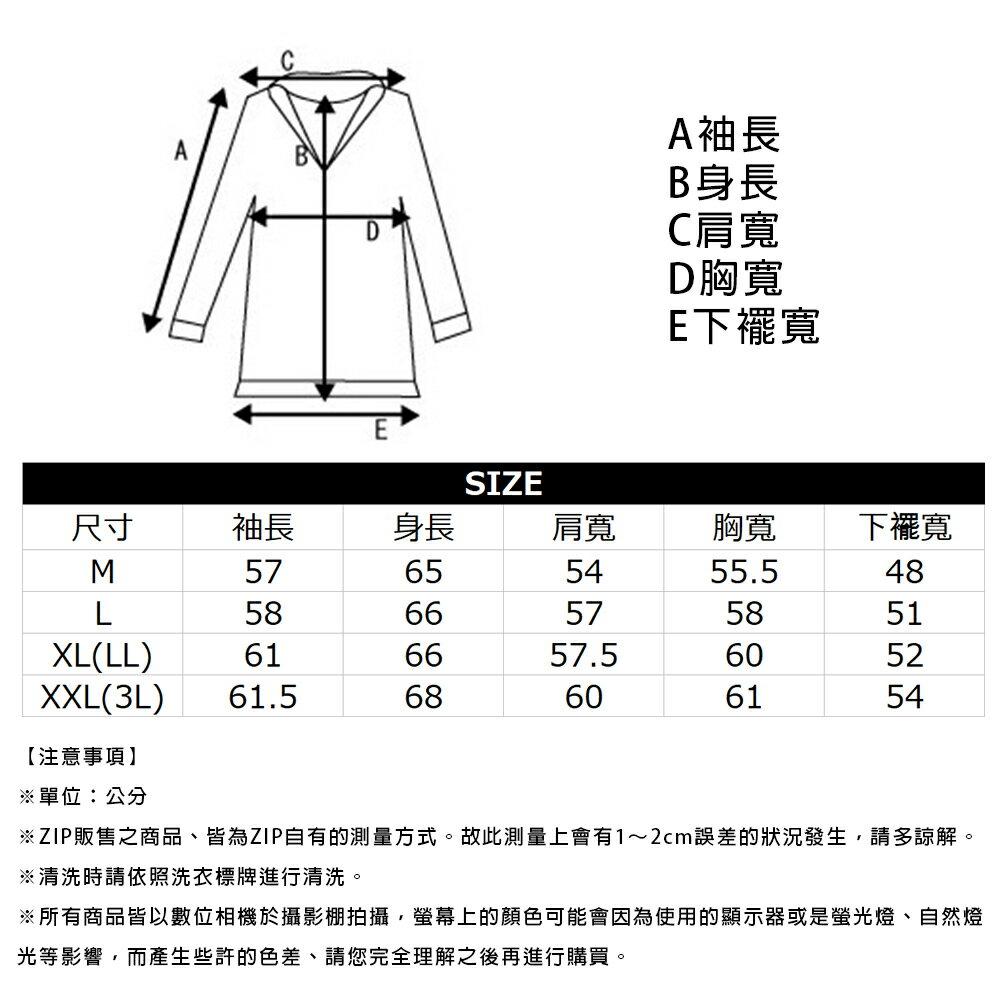 【FILA】中心刺繡連帽TEE 7