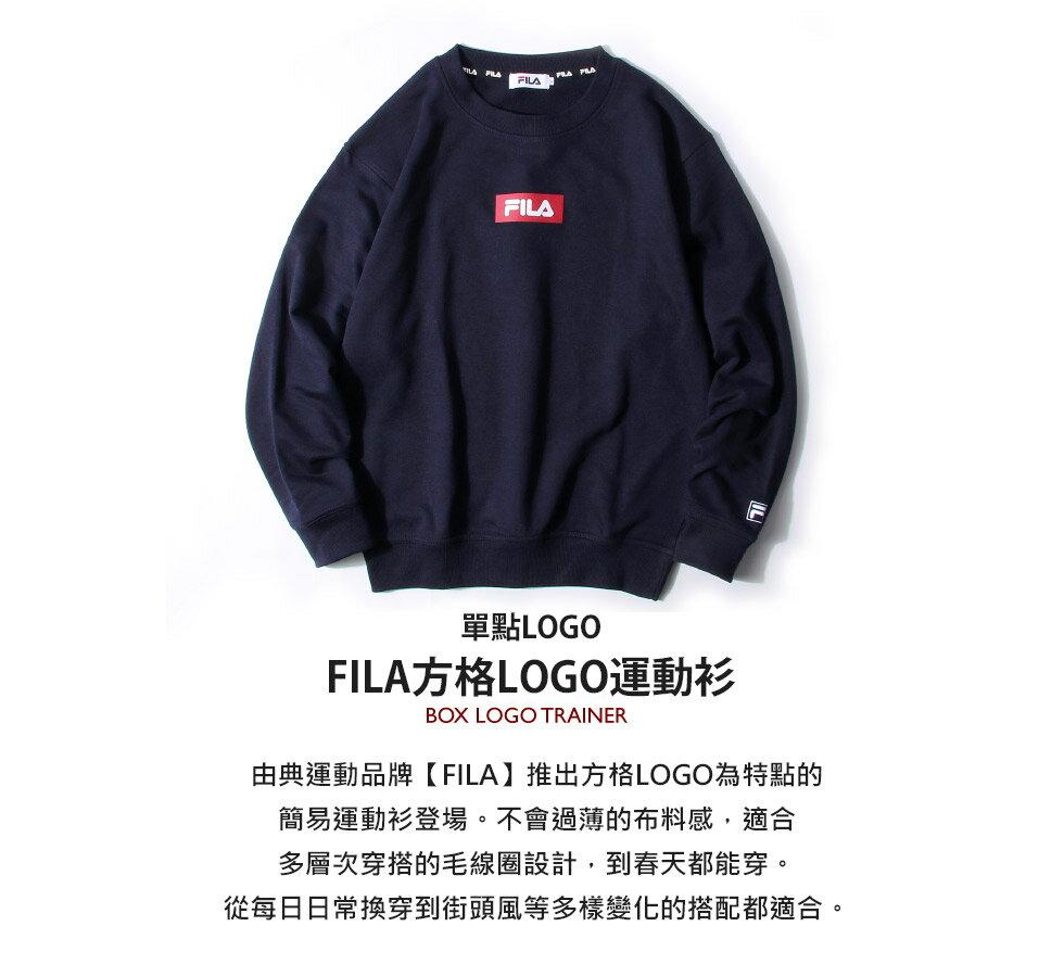 【FILA】方格LOGO運動衫 5