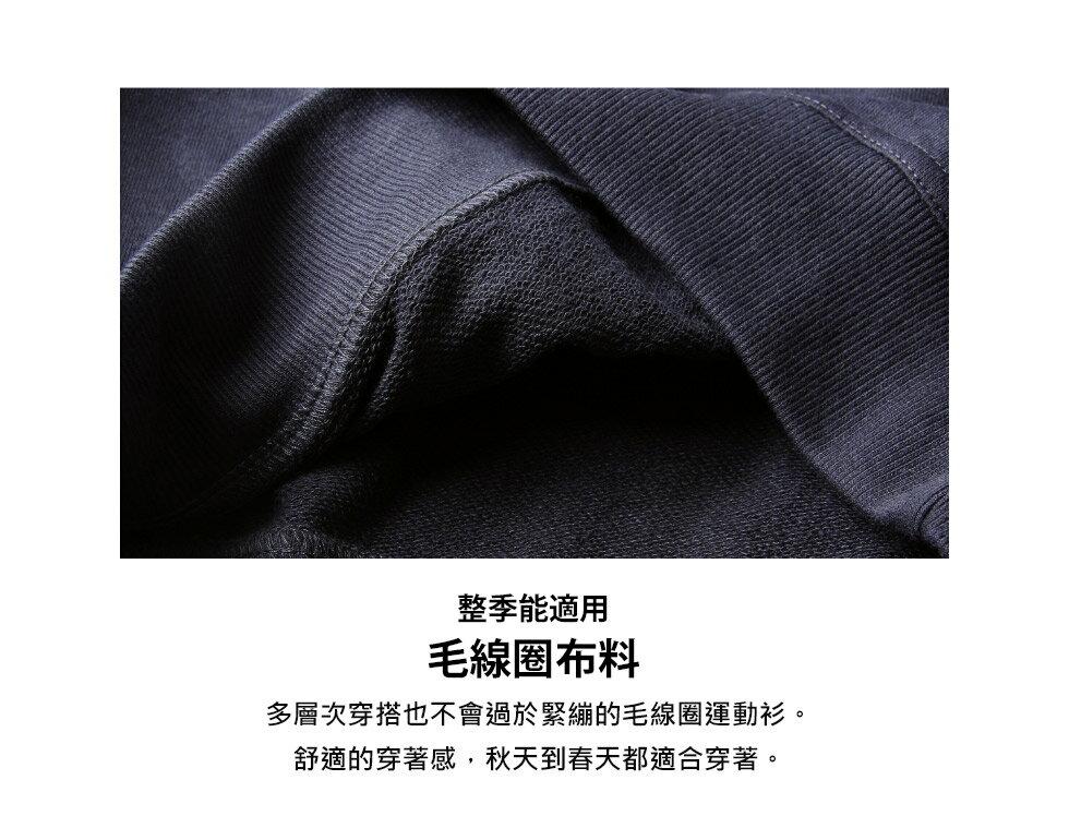 【FILA】方格LOGO運動衫 4