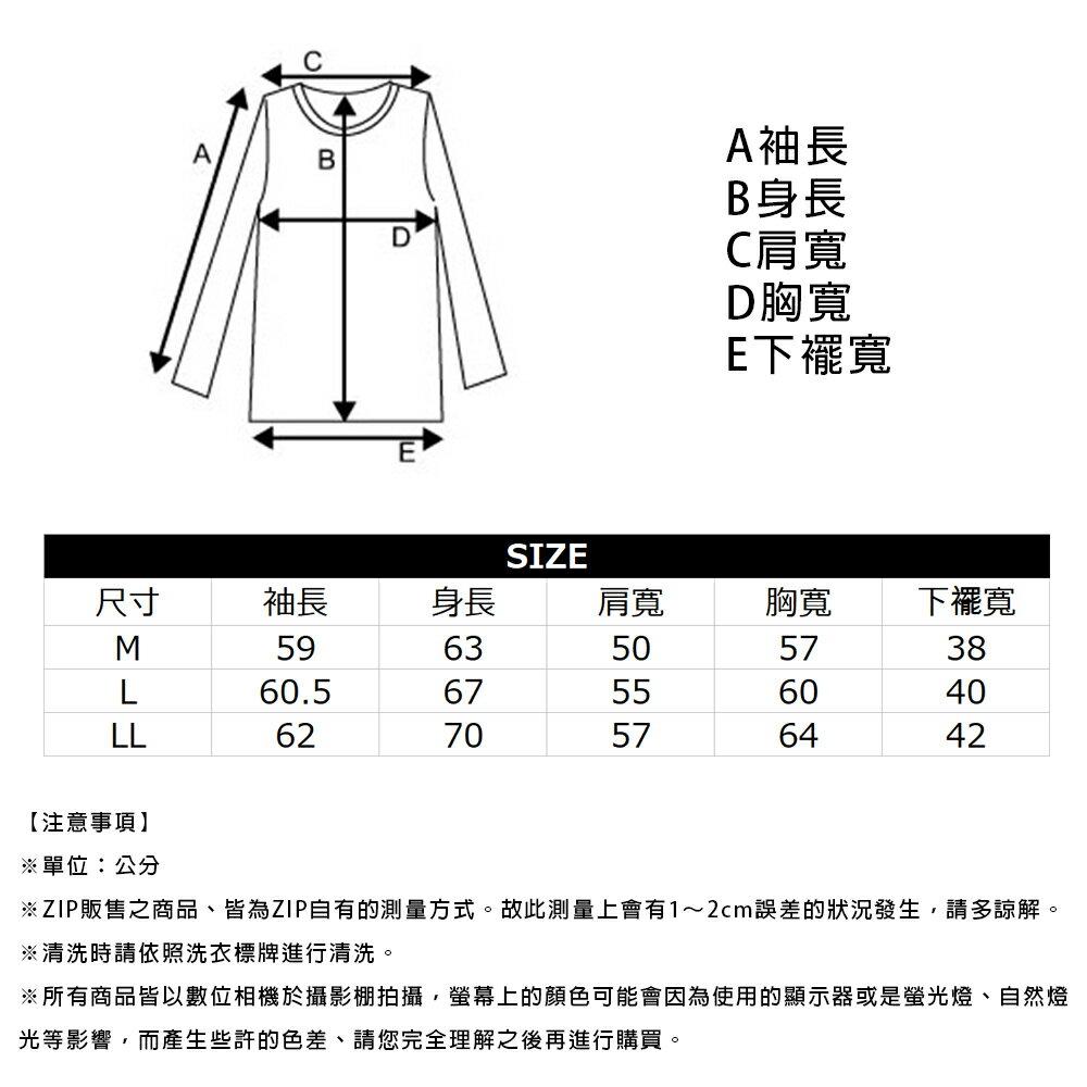 【FILA】方格LOGO運動衫 9