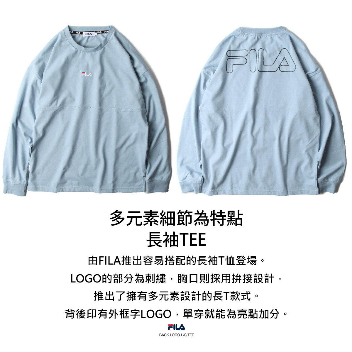 【FILA】背面印字LOGO長袖T恤 7