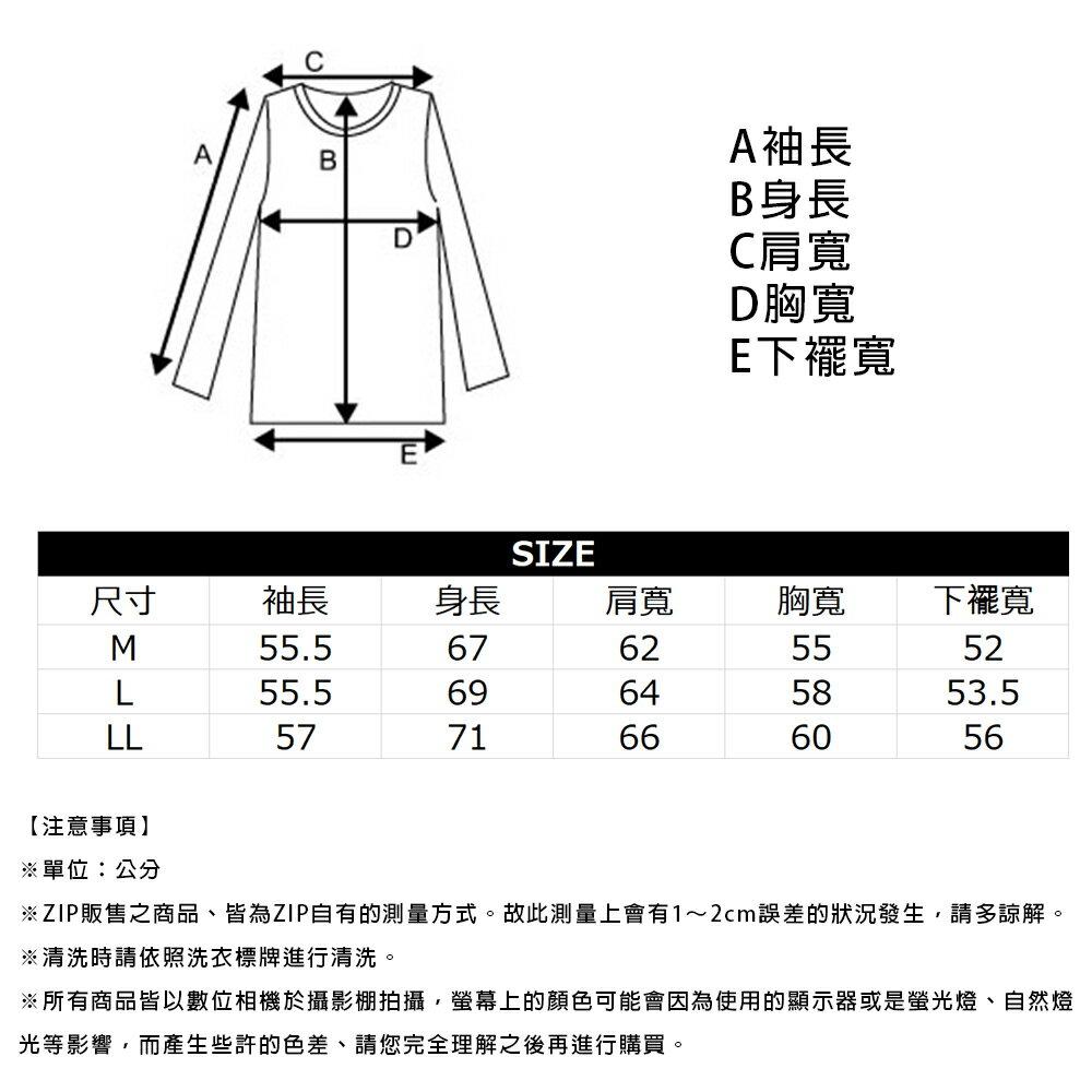 【FILA】背面印字LOGO長袖T恤 8