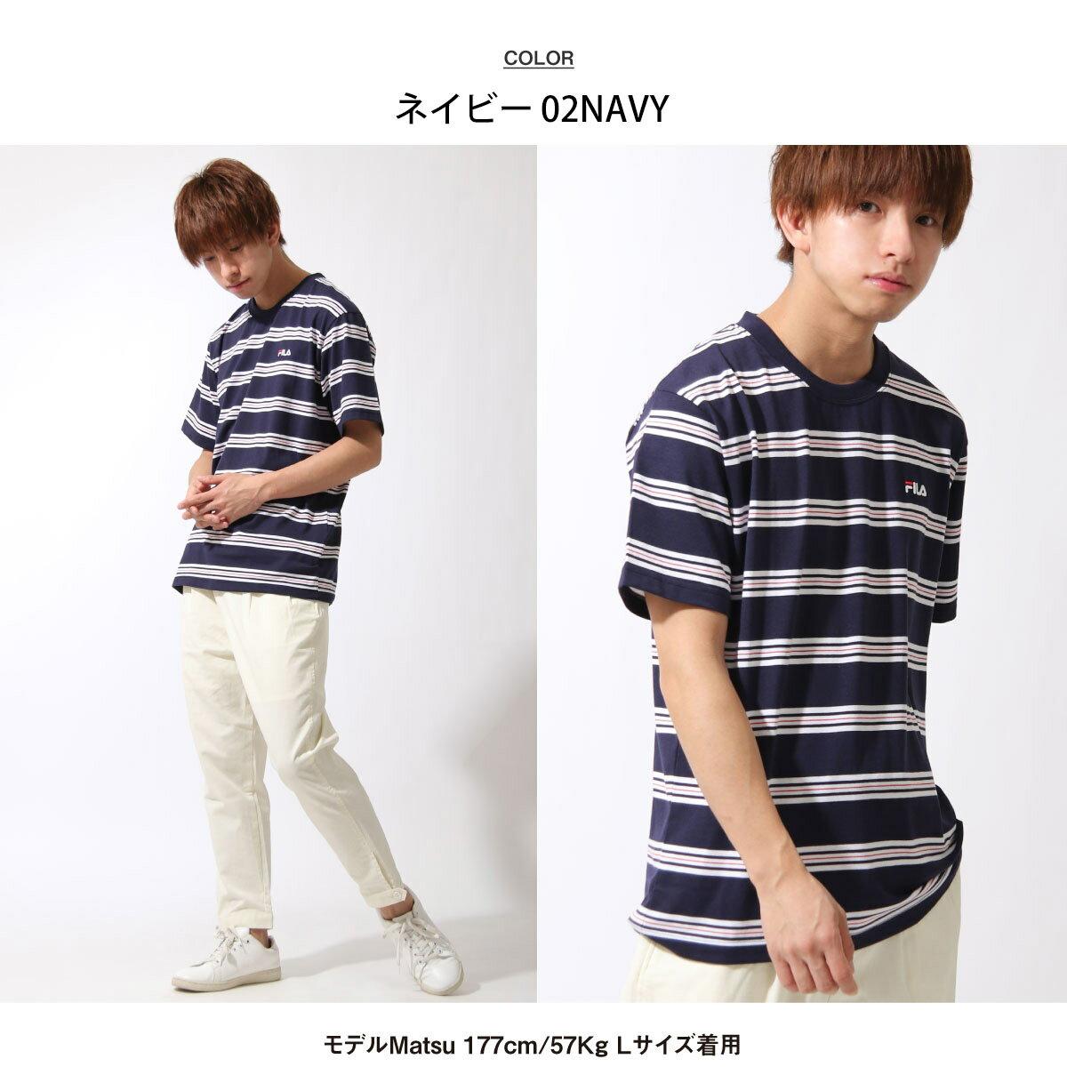 【FILA】橫條紋短袖TEE 5