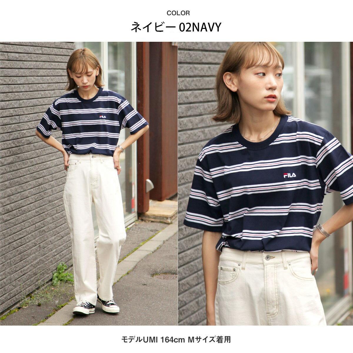 【FILA】橫條紋短袖TEE 7