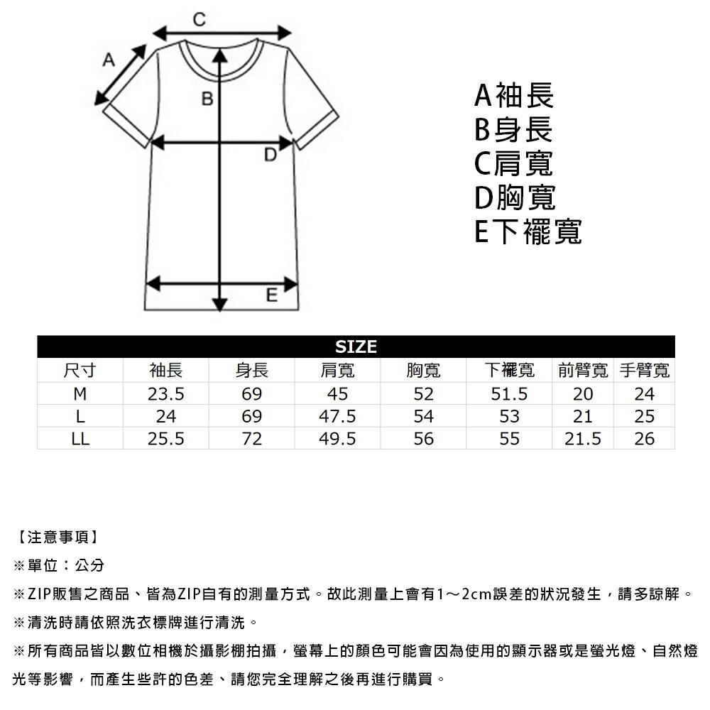 【FILA】橫條紋短袖TEE 8