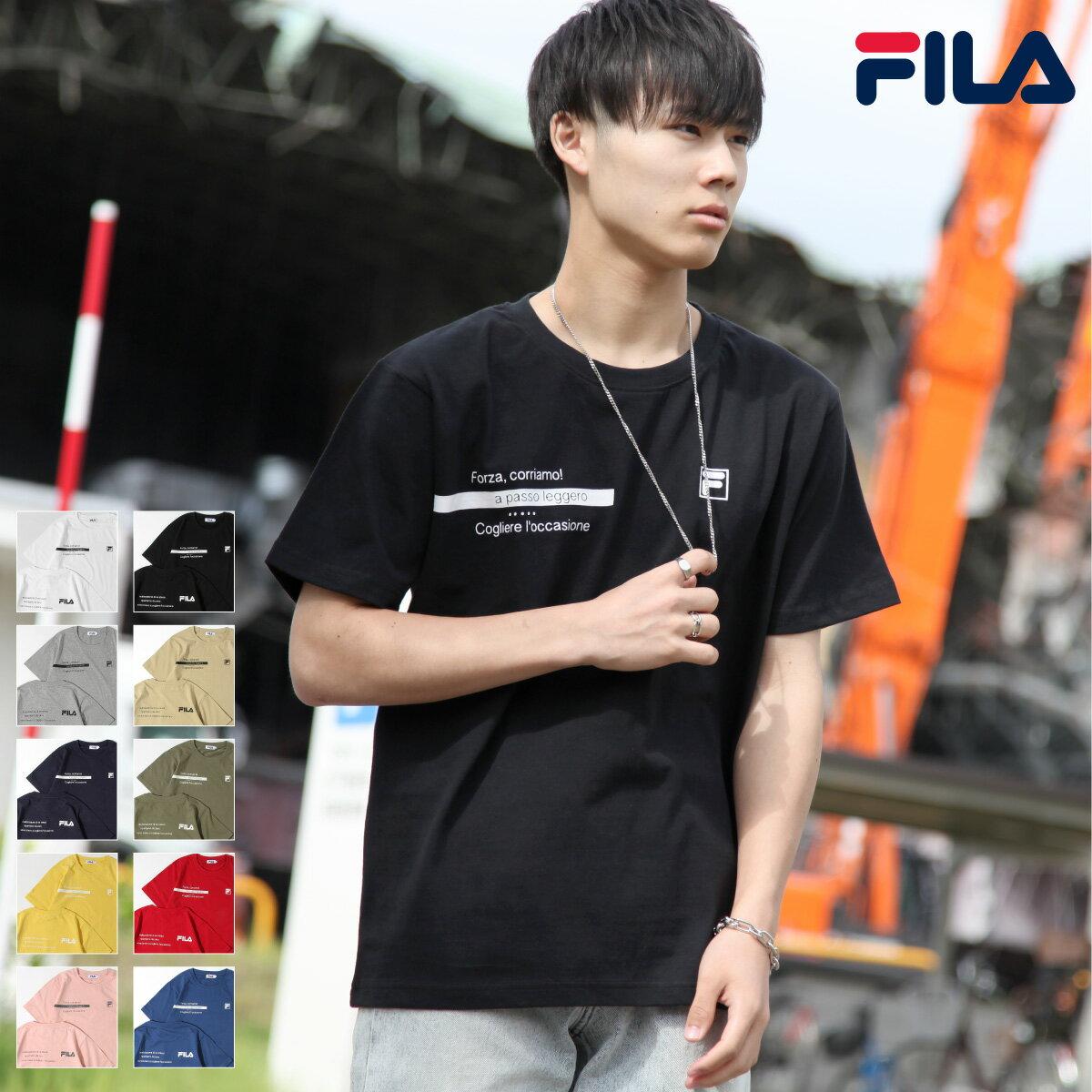 【FILA】LOGO印刷短TEE 0