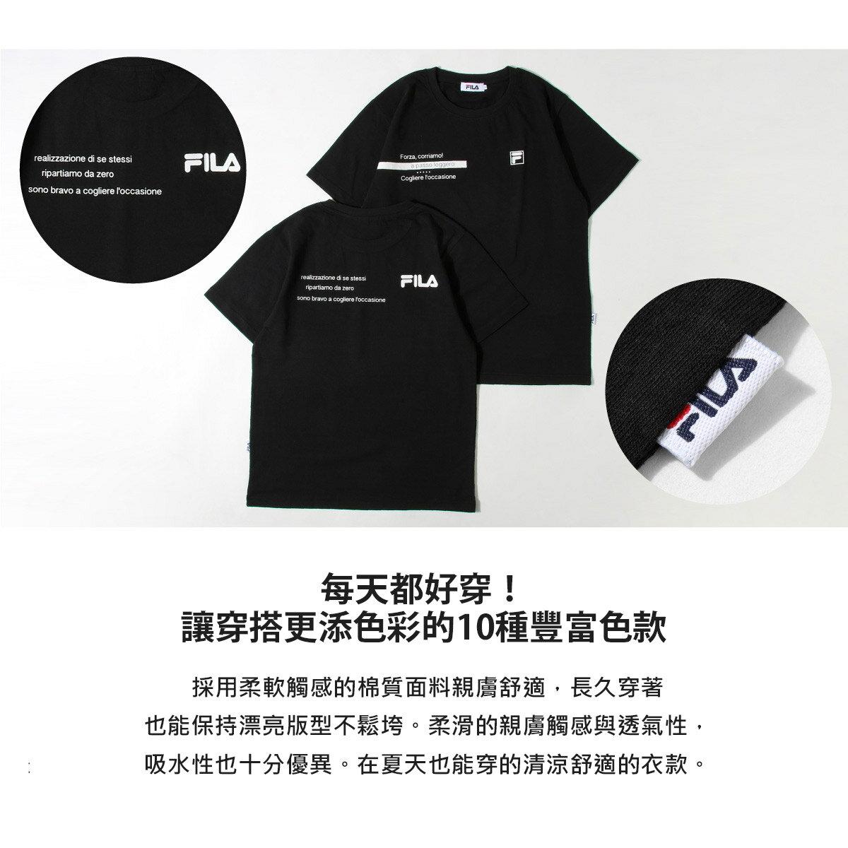 【FILA】LOGO印刷短TEE 8