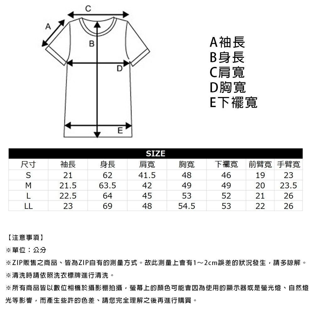 【FILA】LOGO印刷短TEE 7