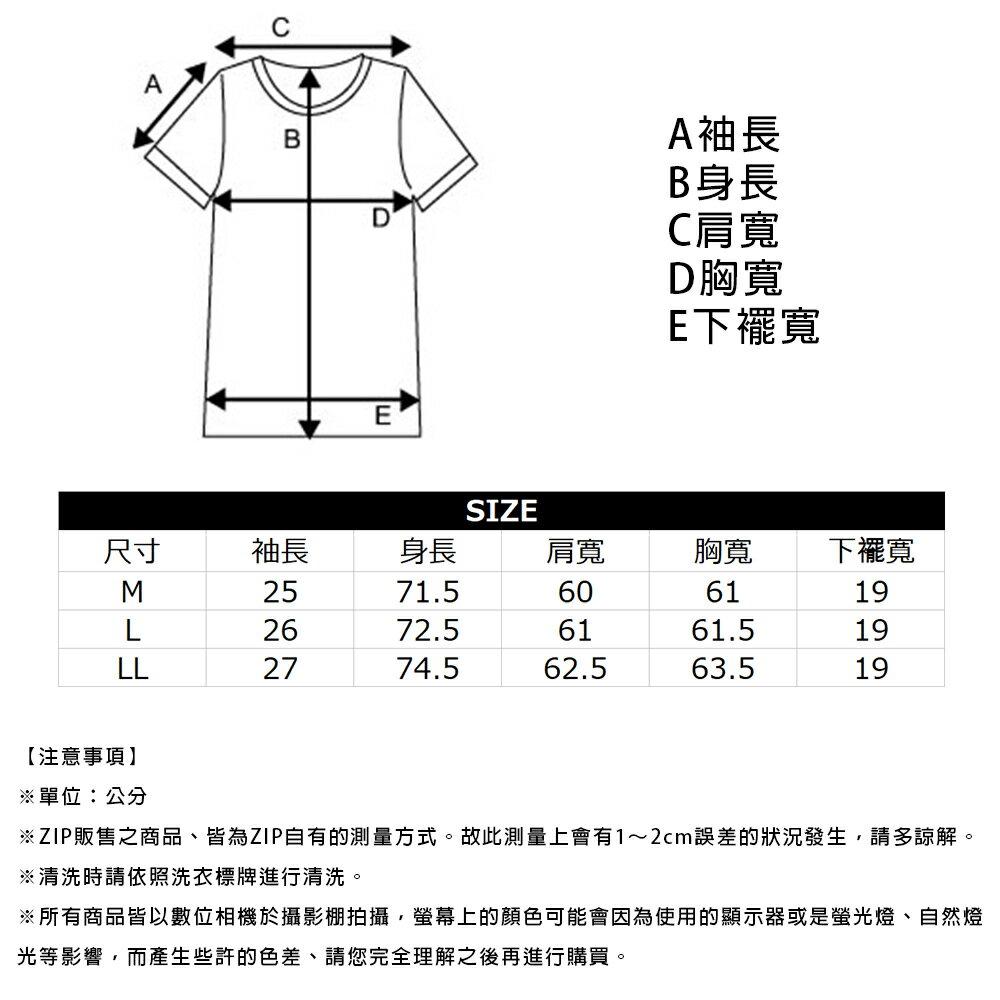 【FILA】背面印刷寬版短袖T恤 OVERSIZE 8
