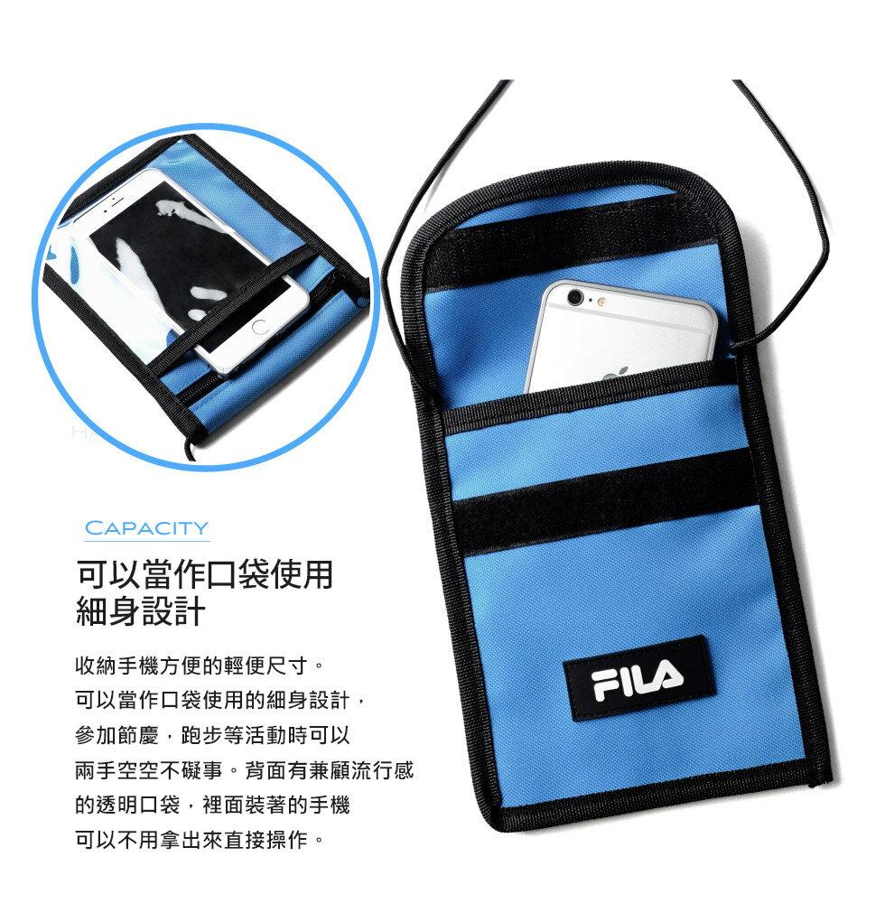 【FILA】頸掛繩收納小包 6