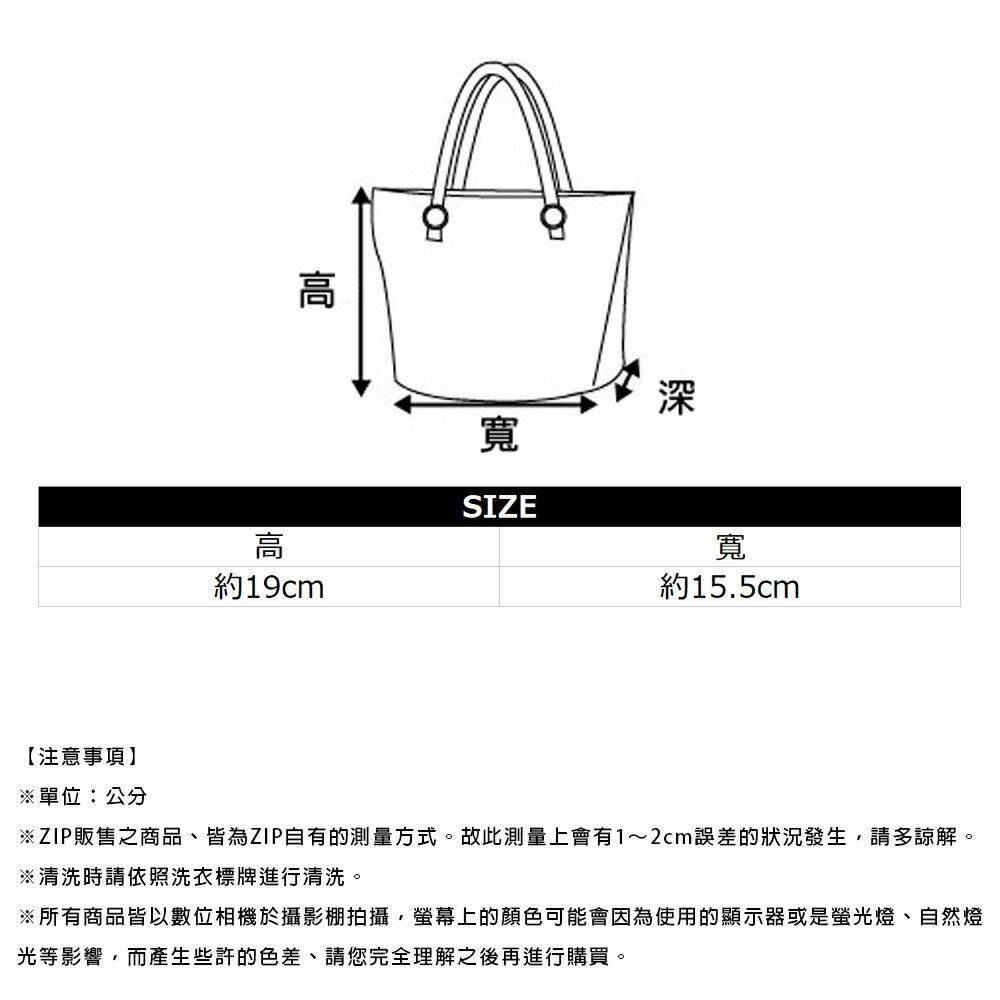 【FILA】頸掛繩收納小包 7