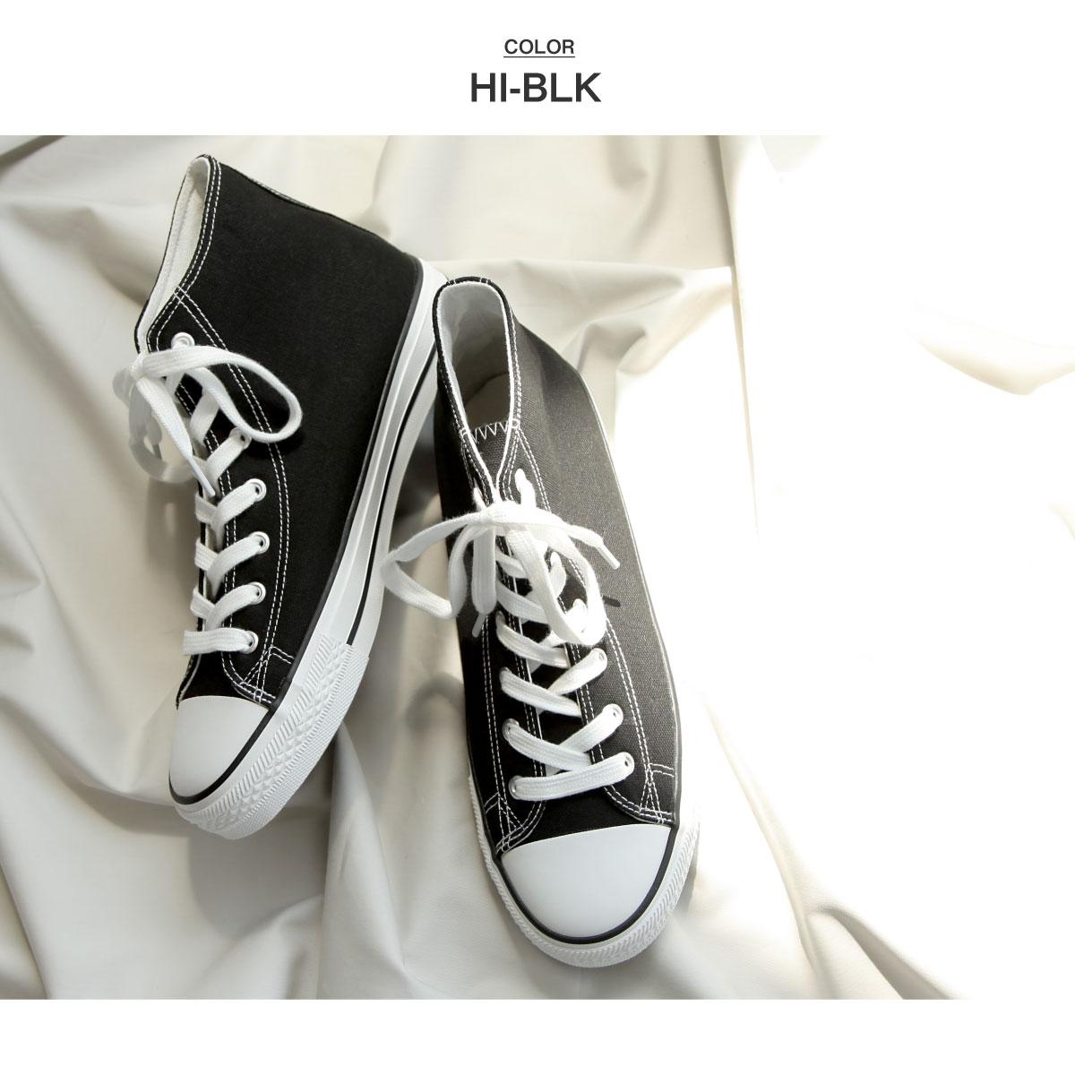 【New】ZIP FIVE絨革高筒布鞋 1