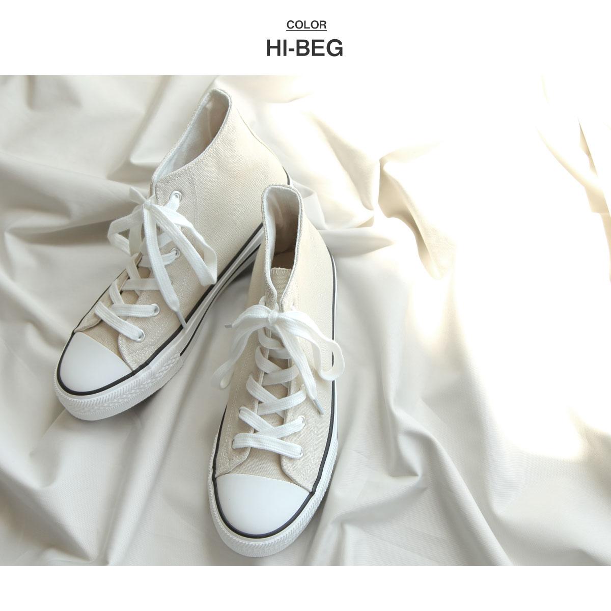 【New】ZIP FIVE絨革高筒布鞋 3