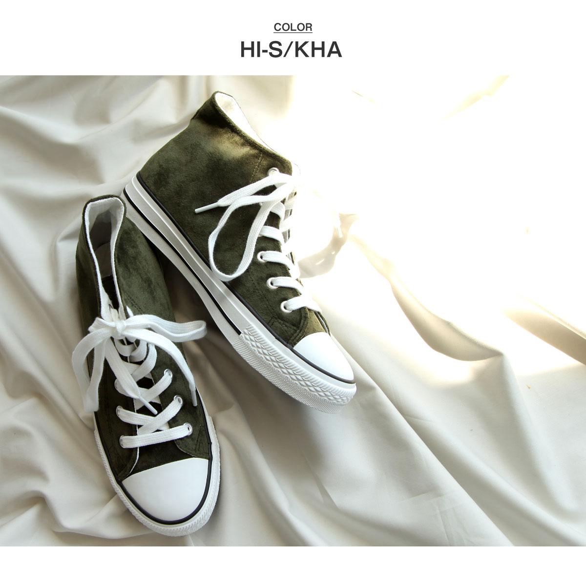 【New】ZIP FIVE絨革高筒布鞋 5