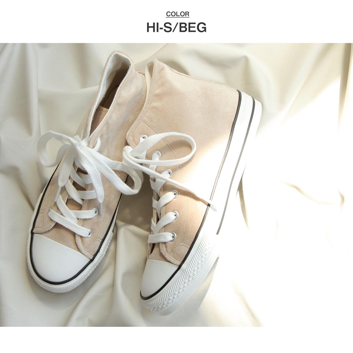 【New】ZIP FIVE絨革高筒布鞋 6