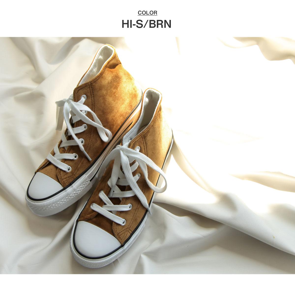 【New】ZIP FIVE絨革高筒布鞋 7