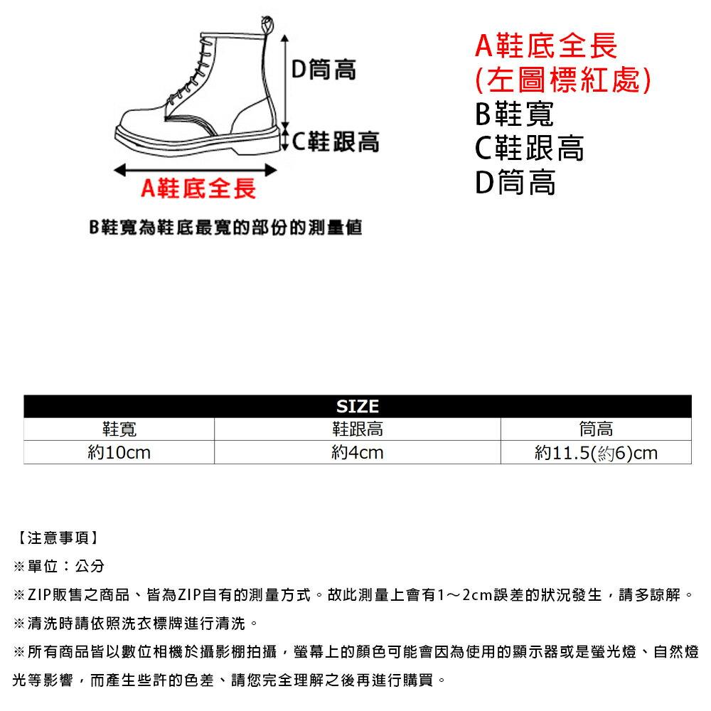 【New】ZIP FIVE絨革高筒布鞋 8