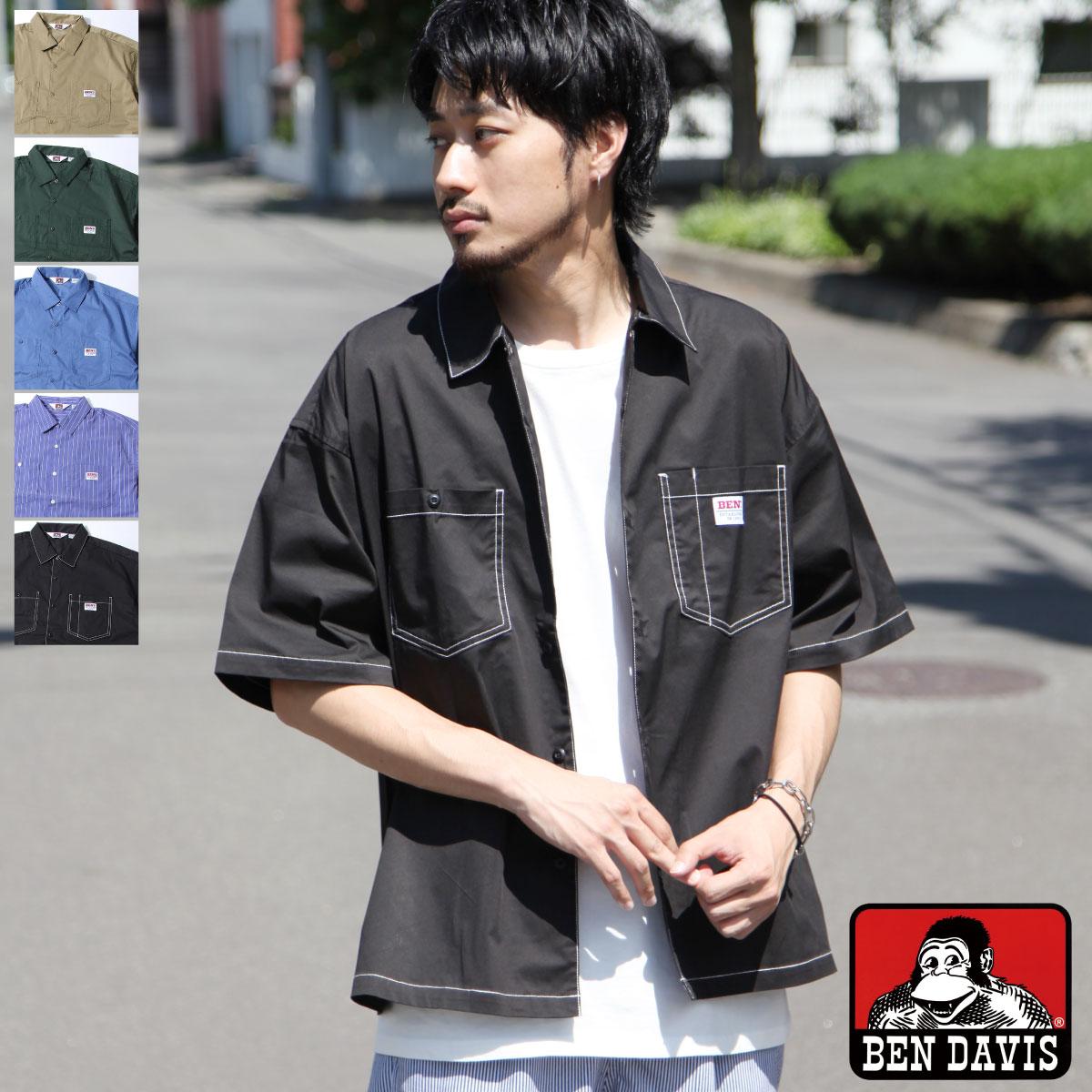 【BEN DAVIS】寬版工裝襯衫 0