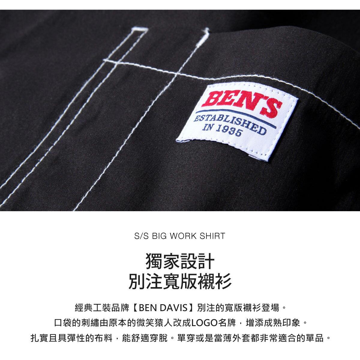 【BEN DAVIS】寬版工裝襯衫 7