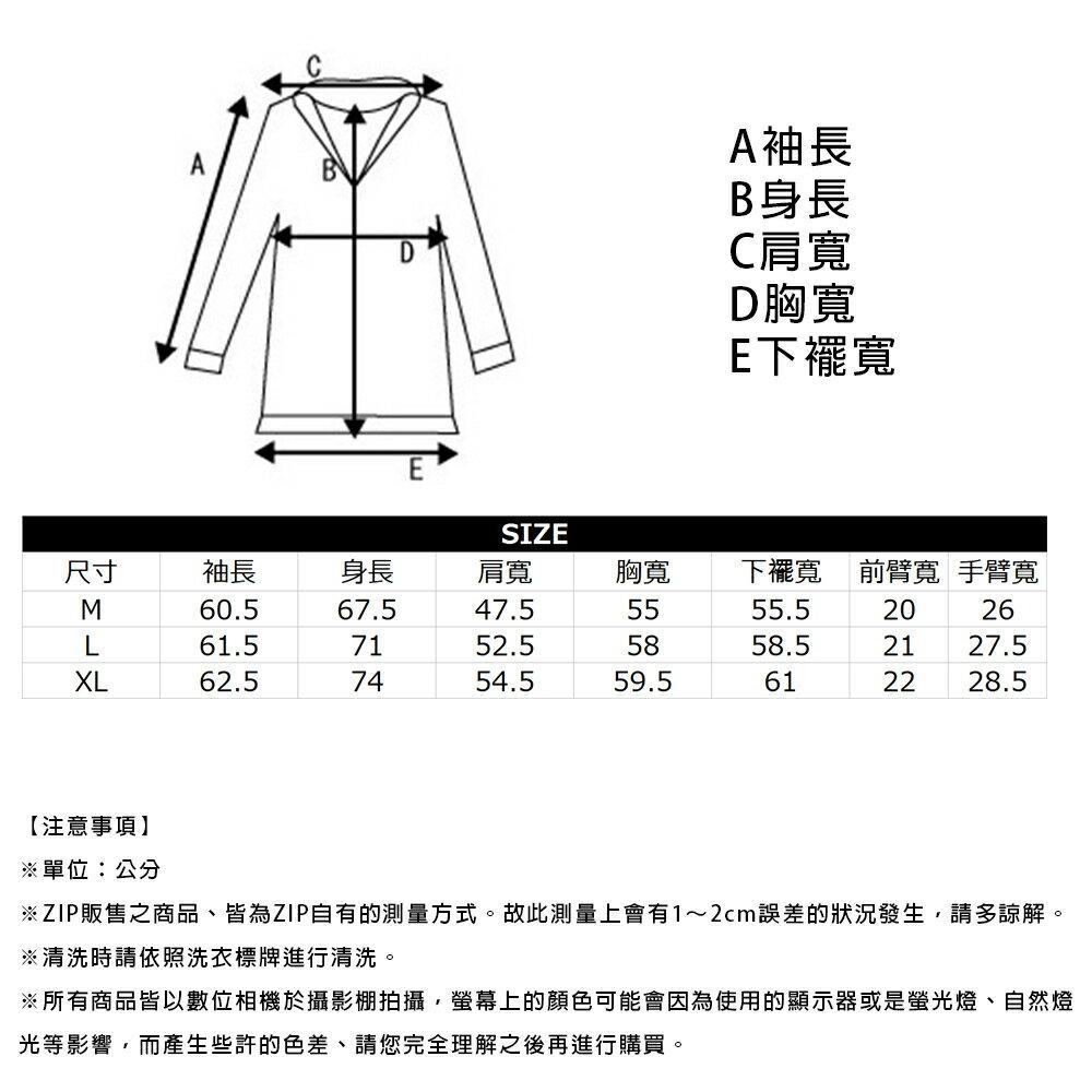 【BEN DAVIS】工裝教練外套 6