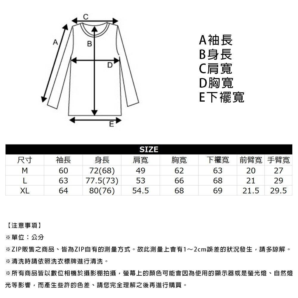 【BEN DAVIS】異色拼接工裝襯衫 8