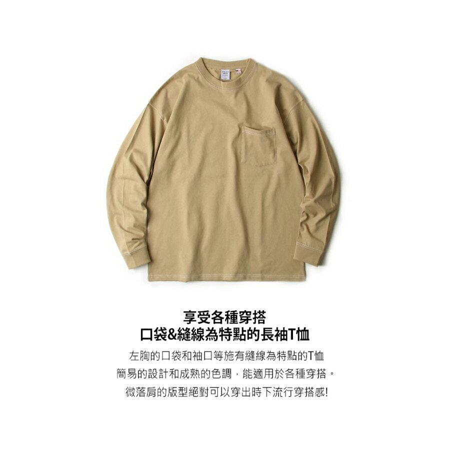 【New】ZIP 長袖T恤 純棉 5