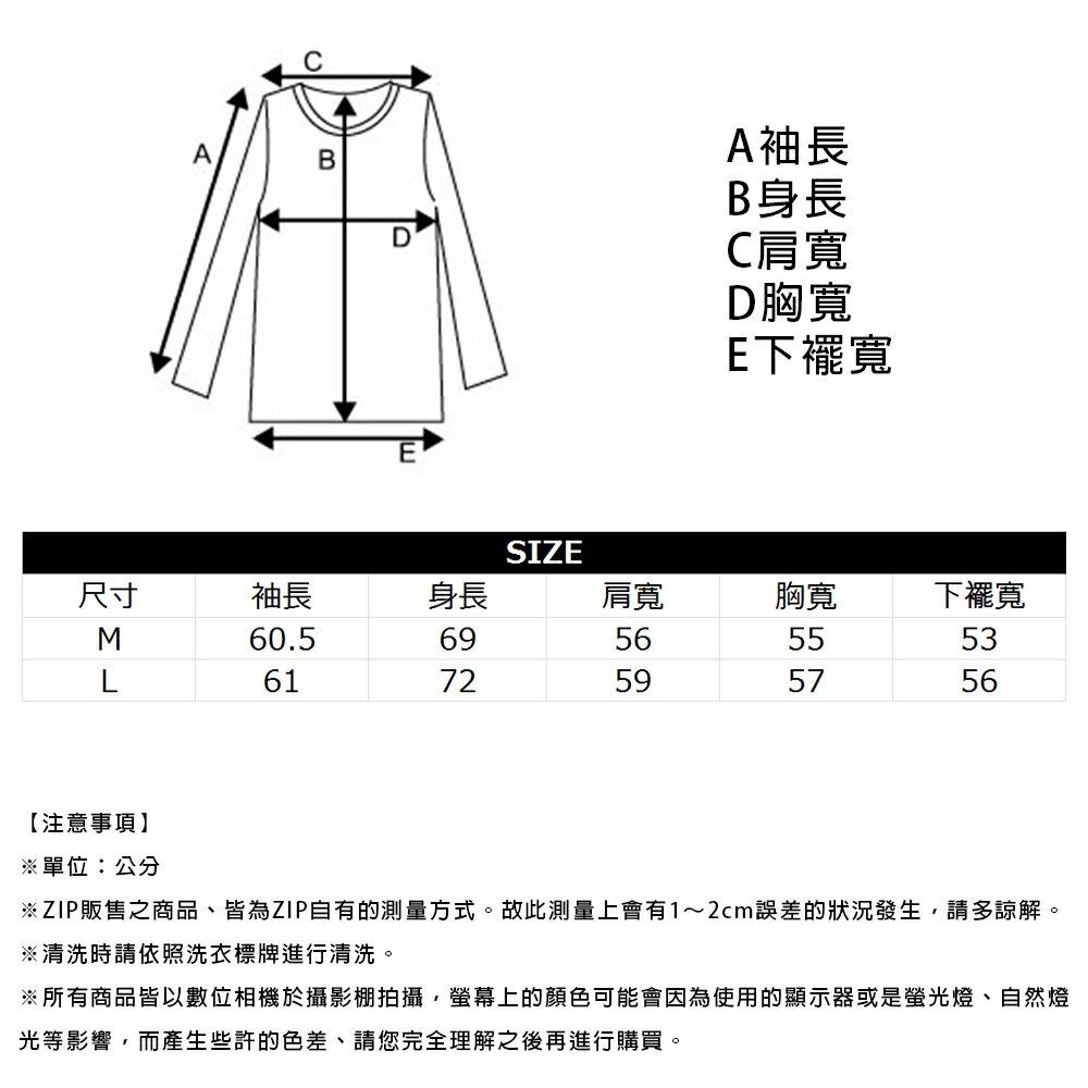 【New】ZIP 長袖T恤 純棉 3