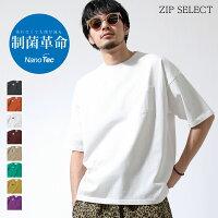 【New】抗菌寬版T恤 陰乾-ZIP FIVE-潮流男裝