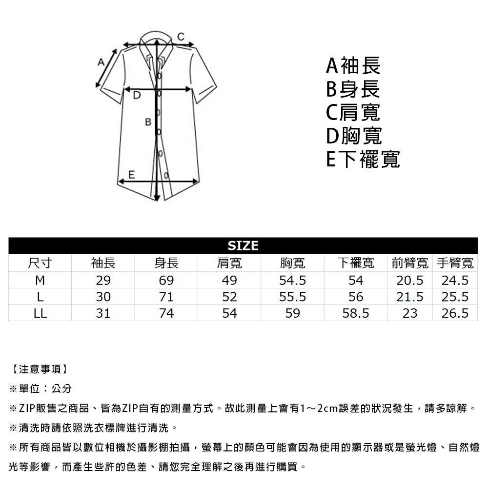 【領券再九折】【ZIP Select】網眼短袖拉鍊上衣&九分褲套裝 套裝 男 5