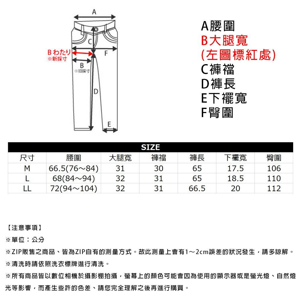 【領券再九折】【ZIP Select】網眼短袖拉鍊上衣&九分褲套裝 套裝 男 6