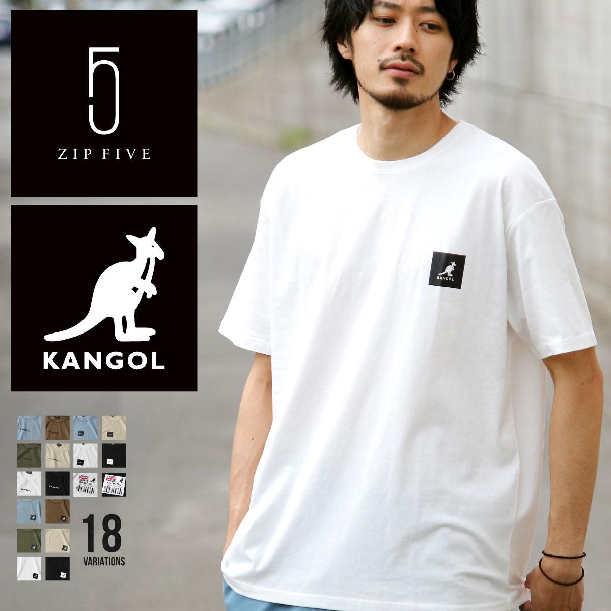 【APP領券再九折】KANGOL 純棉T恤 聯名款 (L-XL) 0