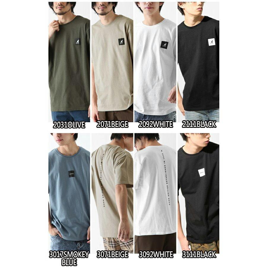 【APP領券再九折】KANGOL 純棉T恤 聯名款 (L-XL) 1