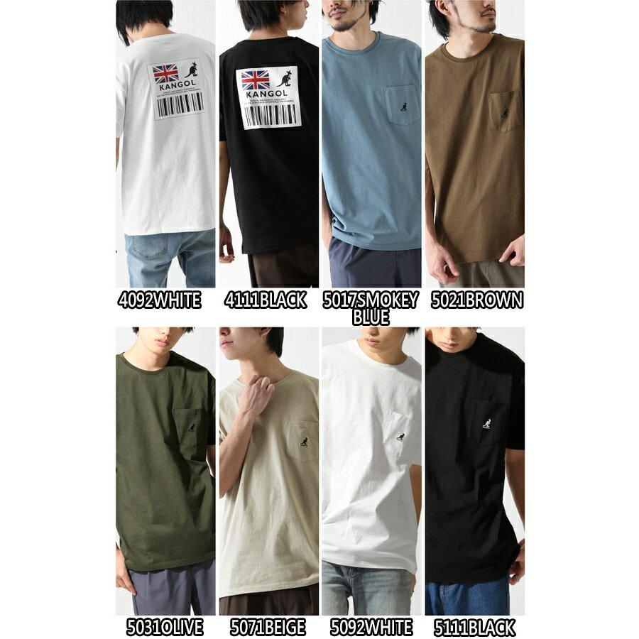 【APP領券再九折】KANGOL 純棉T恤 聯名款 (L-XL) 3