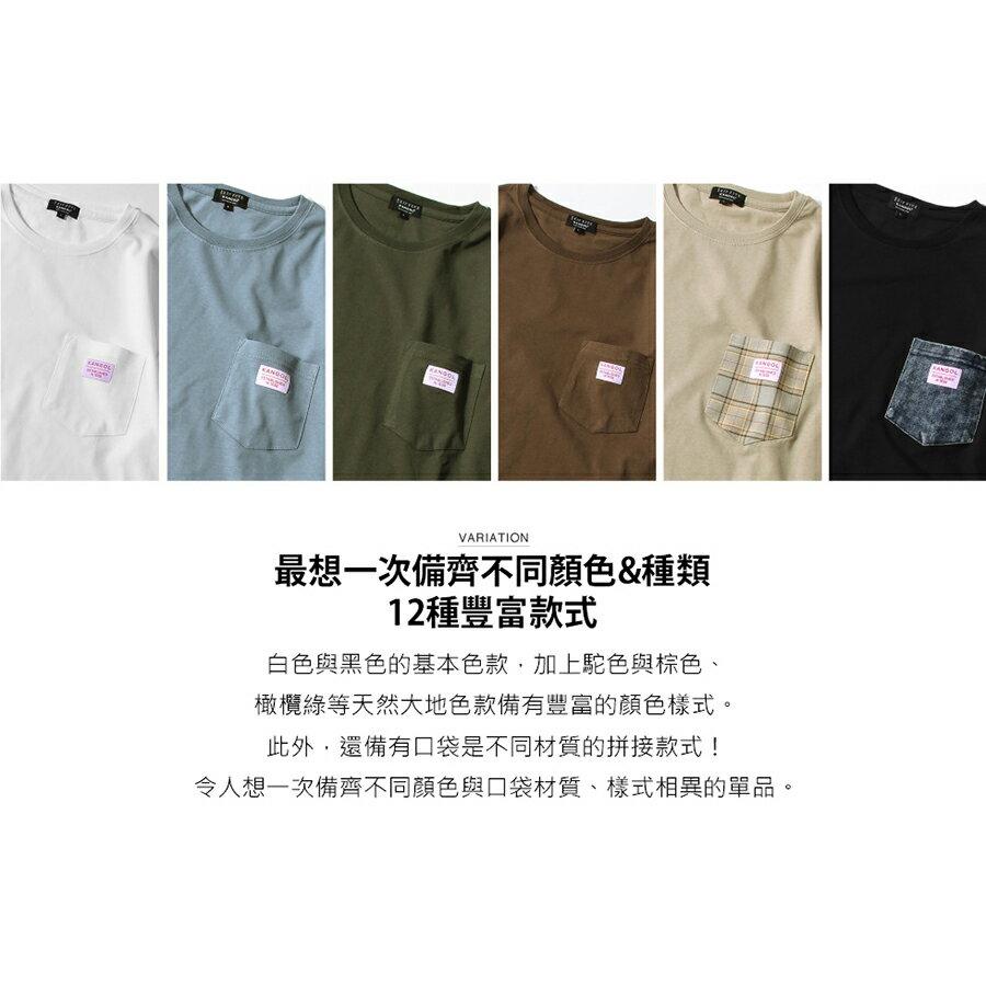 【New】KANGOL  長袖T恤 5