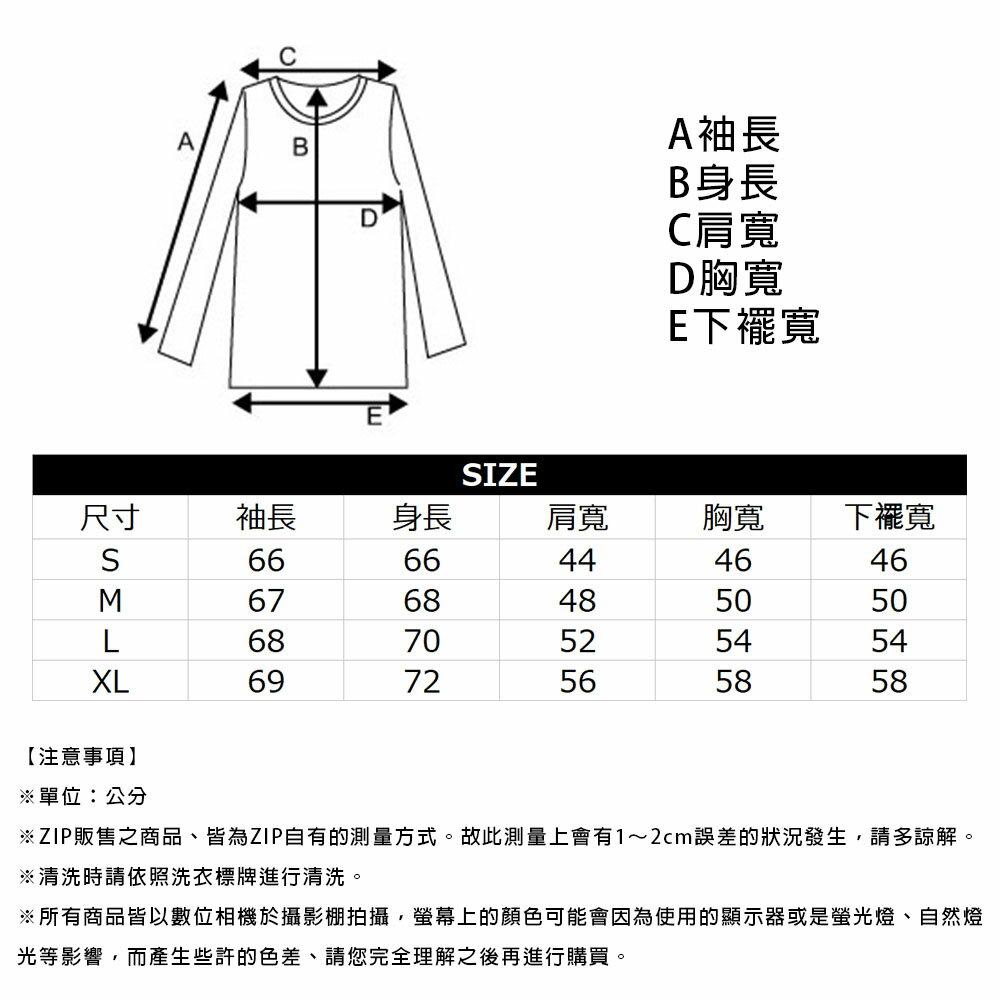 【New】KANGOL  長袖T恤 2