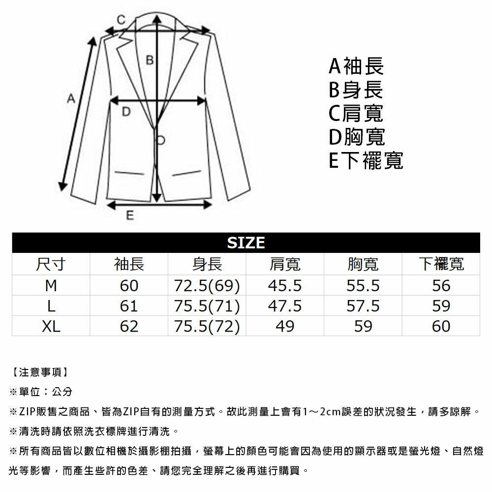 KANGOL 工裝丹寧夾克 寬版 別注款 3