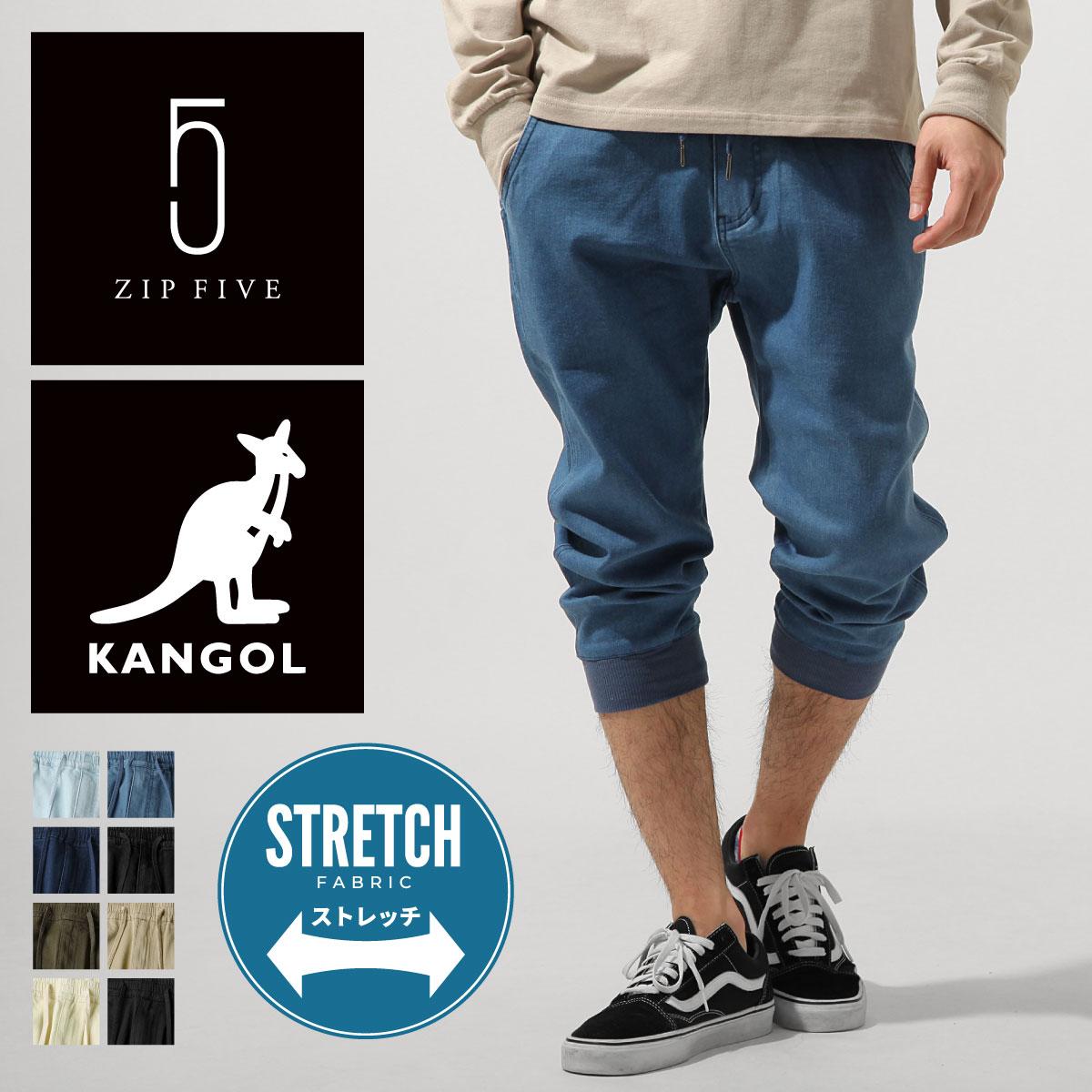 【New】KANGOL 七分縮口褲 0