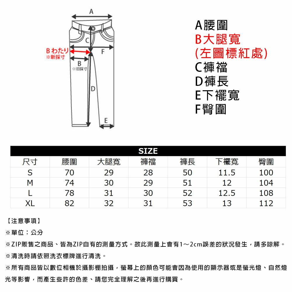 【New】KANGOL 七分縮口褲 8