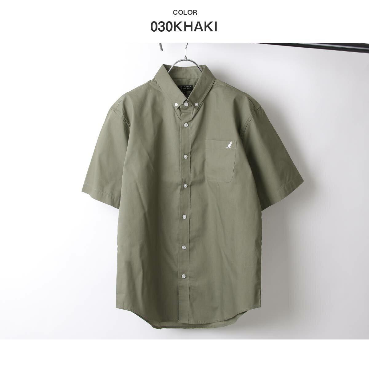 KANGOL短袖襯衫 特注款 KANGOL 袋鼠 4