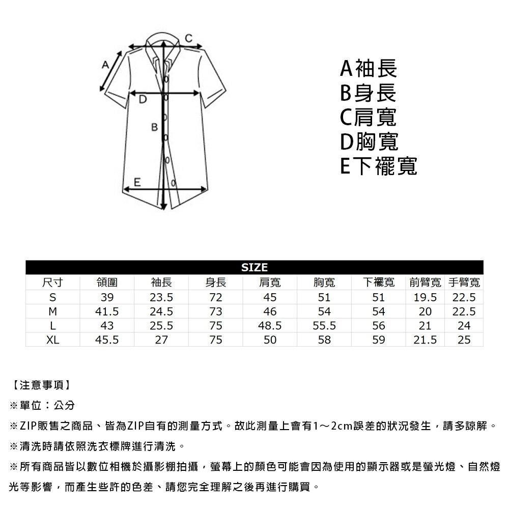 KANGOL短袖襯衫 特注款 KANGOL 袋鼠 9