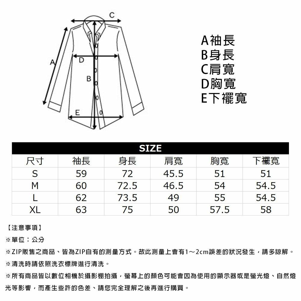 【New】KANGOL 立領襯衫 特注款 8