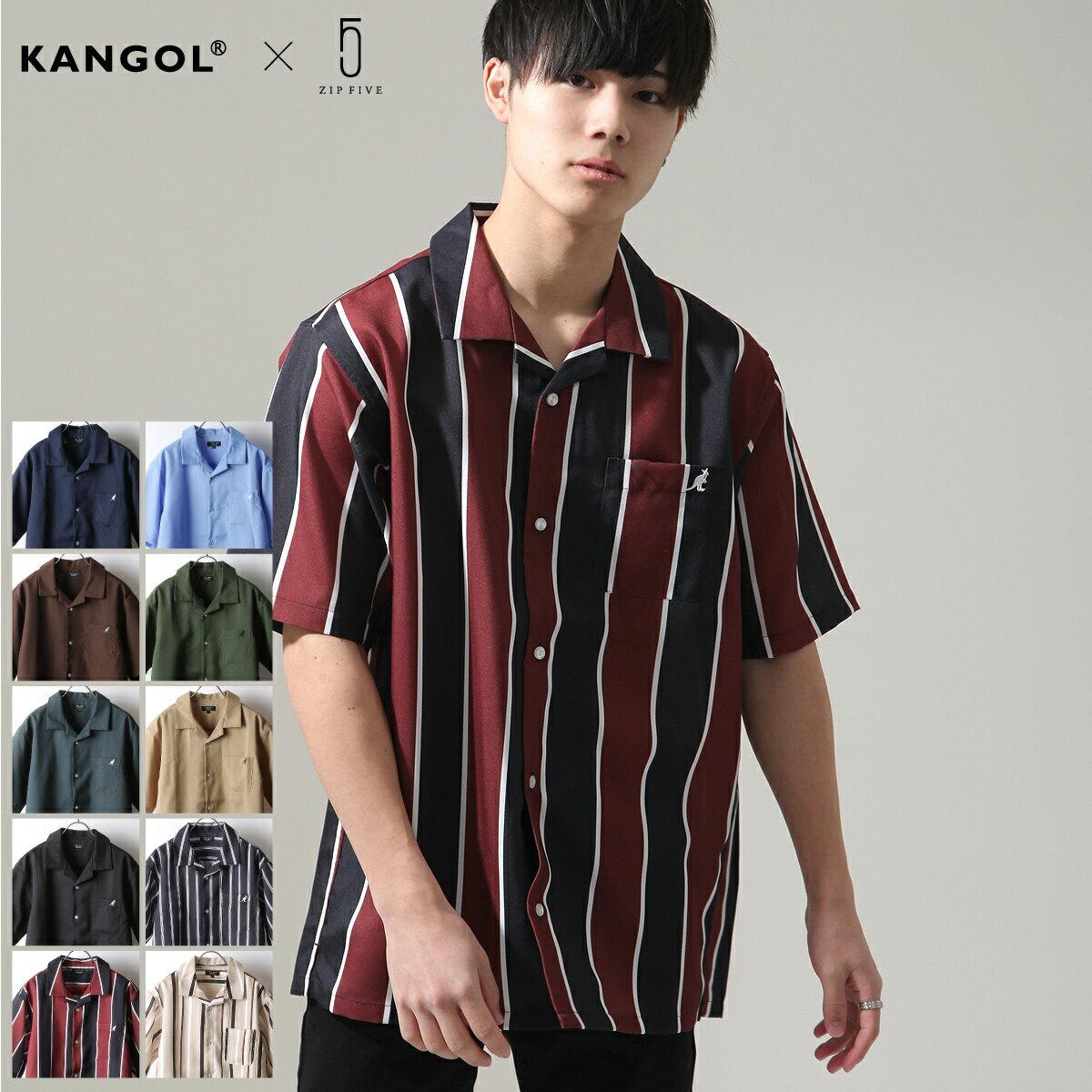 【ZIP】KANGOL短袖開領襯衫 特注款 0