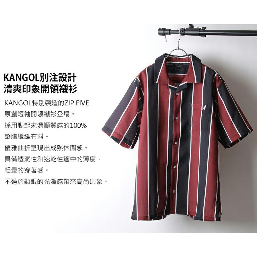【ZIP】KANGOL短袖開領襯衫 特注款 4