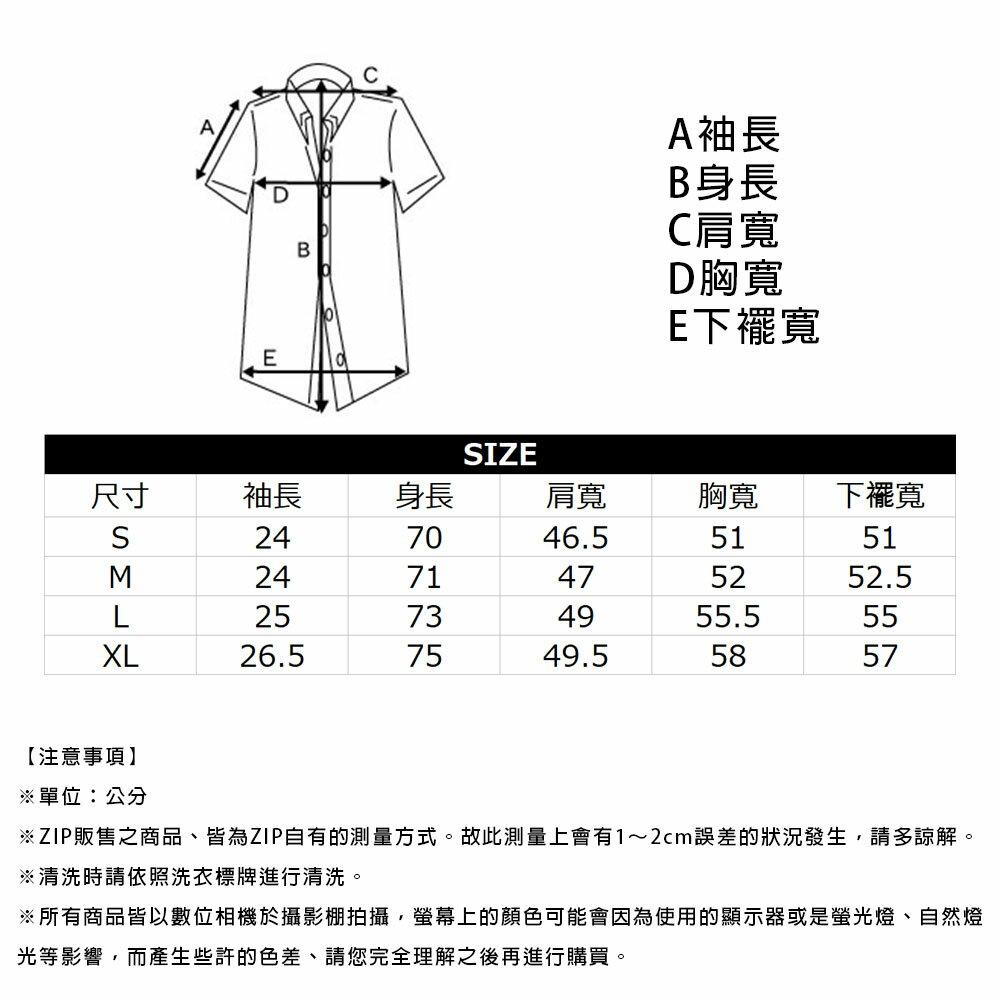 【ZIP】KANGOL短袖開領襯衫 特注款 8