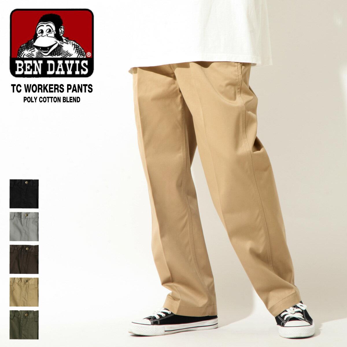 【BEN DAVIS】工作褲 工裝寬褲 日系 0