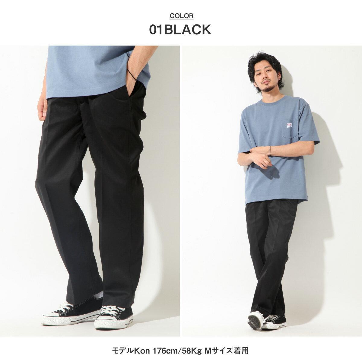 【BEN DAVIS】工作褲 工裝寬褲 日系 6