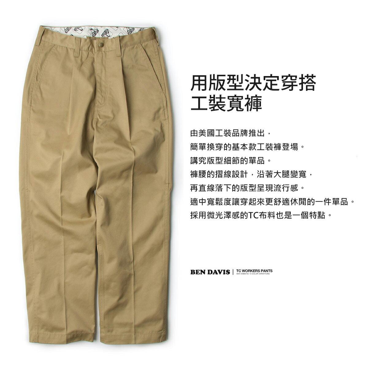 【BEN DAVIS】工作褲 工裝寬褲 日系 7